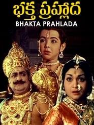 Bhakta Prahlada 1967