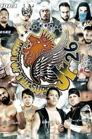 NJPW Best of the Super Jr 26 FINAL [2019]