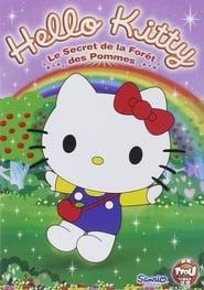 Hello Kitty : The Fantasy of The Apple Forest: Season 1
