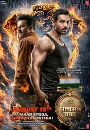 Watch Satyameva Jayate (2018) Hindi Full Movie Online Free
