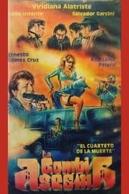 La combi asesina 1982