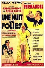 Watch Une nuit de folies  Free Online