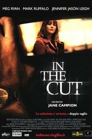 Guardare In the Cut