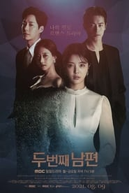 Poster 두 번째 남편 2021