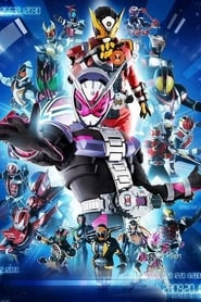 Kamen Rider Zi-O Season 1 Episode 3