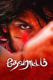 Devarattam (2019) Tamil Full Movie