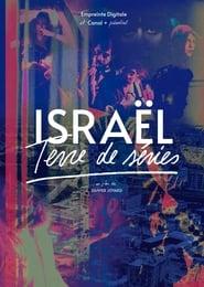 Israël, terre de séries (2020)