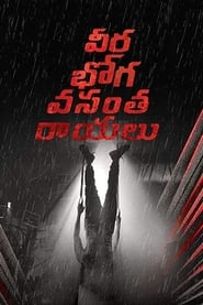 Veera Bhoga Vasantha Rayalu (2018) Hindi Dubbed