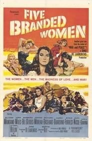5 Branded Women (1960)
