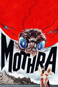 Regarder MOTHRA