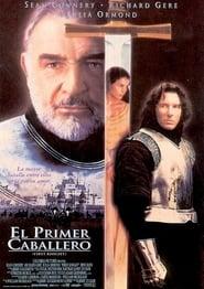 El Primer Caballero (1995)