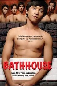 Bathhouse (2005)