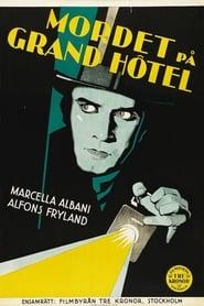 Vertauschte Gesichter 1931