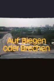 Auf Biegen oder Brechen (1975)