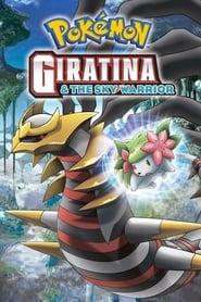 Pokémon: Giratina and the Sky Warrior 2008