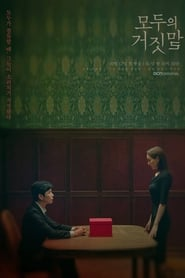 The Lies Within (K-Drama)