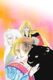 Poster Sleepless Oedo 1993