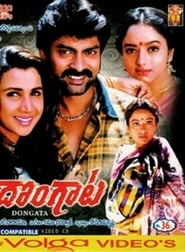 Dongaata 1997