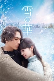 Image Snow Flower (2019)