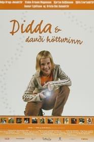 Didda & dauði kötturinn 2003