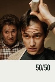 50/50 (2007)