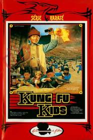 Kung Fu Kids 1980