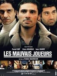 مترجم أونلاين و تحميل Les Mauvais joueurs 2005 مشاهدة فيلم