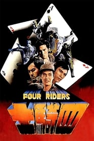 Four Riders (Hellfighters of the East)