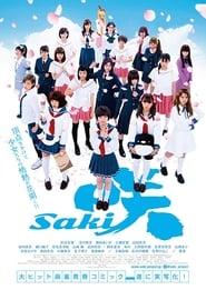 Saki (2017) Subtitle Indonesia