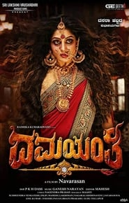 Damayanthi (Hindi Dubbed)