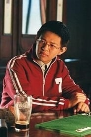 My Name Is Yu Ming (2003)
