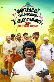 Daivame Kaithozham K. Kumarakanam (2018) Malayalam Full Movie Watch Online Free