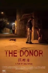 The Donor 2016