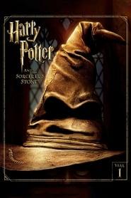 Хари Потър и философският камък (2001)