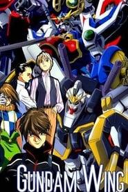 Mobile Suit Gundam Wing: Temporada 1