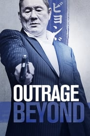 Poster Outrage Beyond 2012