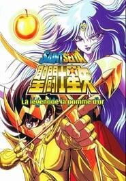 Saint Seiya - La Légende de la Pomme d'Or 1987