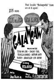 Galawgaw 1954