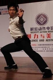 Paul Wong Ming-Kin
