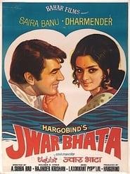 Jwar Bhata 1973