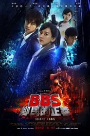 Silent Code (BBS xiang min de zheng yi) (2012) Sub Indo
