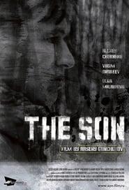 The Son (2014)
