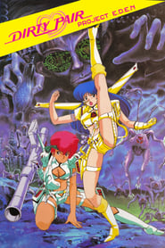 Dirty Pair: Project Eden