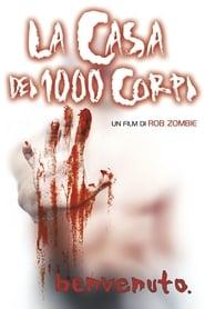 La casa dei 1000 corpi (2003)
