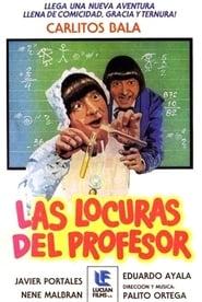 Las locuras del profesor 1979