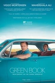 Green Book Dreamfilm