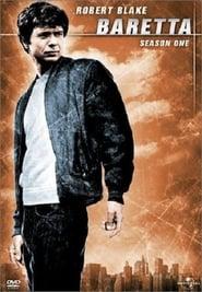 Season 1-Azwaad Movie Database