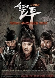 Film streaming | Voir The Showdown : L'Ultime Combat en streaming | HD-serie