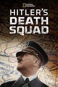 Das Reich: Hitler's Death Squads