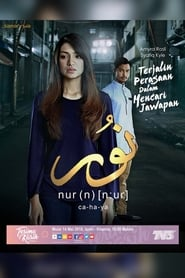 Nur Season 1 Episode 4